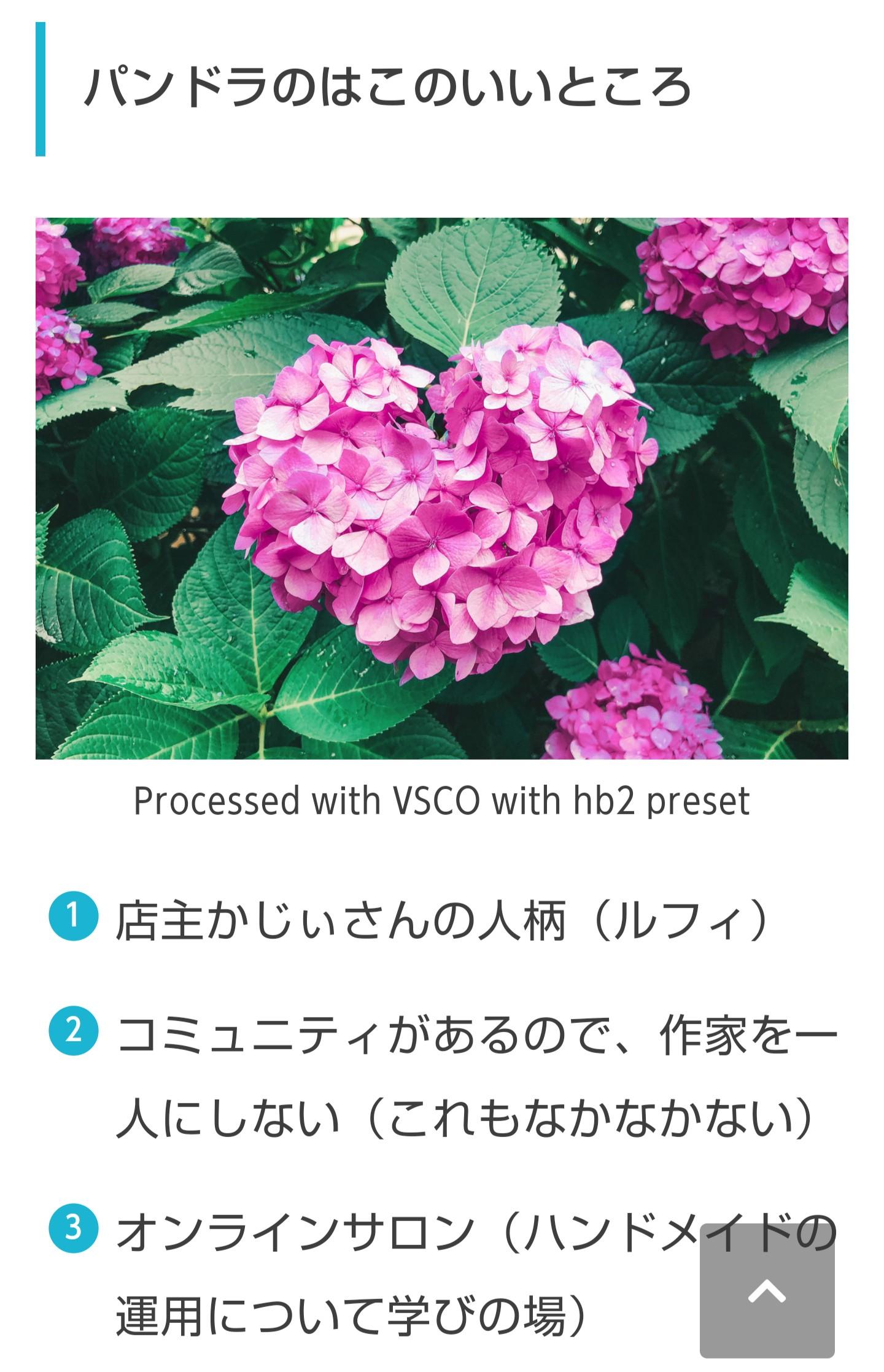 花果blog